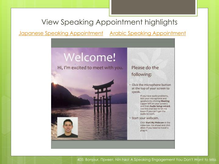 View Speaking Appointment highlights