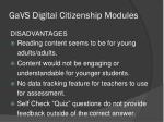 gavs digital citizenship modules1