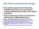 2011 dsm 5 learning disorder changes