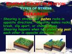 earth s crust in motion5