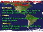 section 1 earth s crust in motion key terms