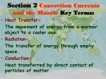 section 2 convection currents and the mantle key terms