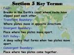 section 5 key terms