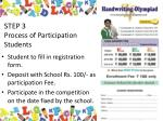 step 3 process of participation students