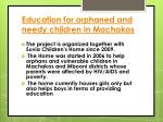 education for orphaned and needy children in machakos