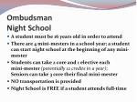 ombudsman night school