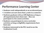 performance learning center1