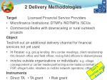 2 delivery methodologies