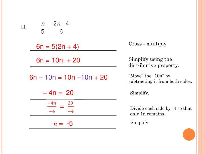 Cross - multiply