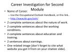 career investigation for second module
