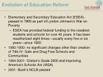 evolution of education reform