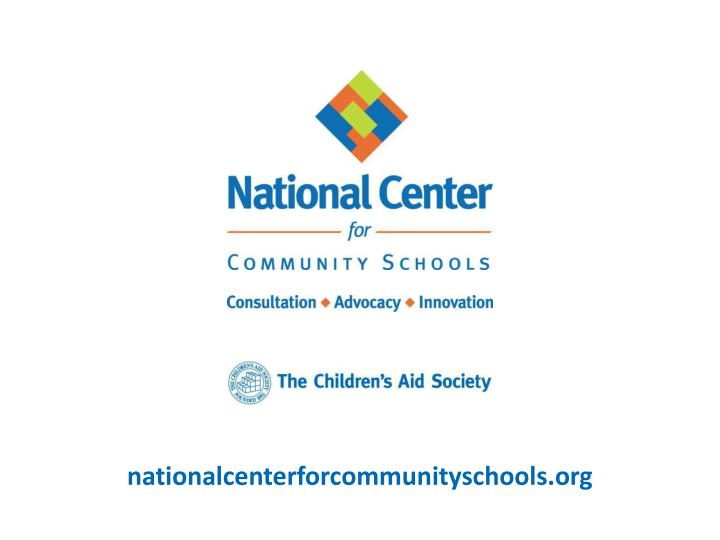 nationalcenterforcommunityschools.org