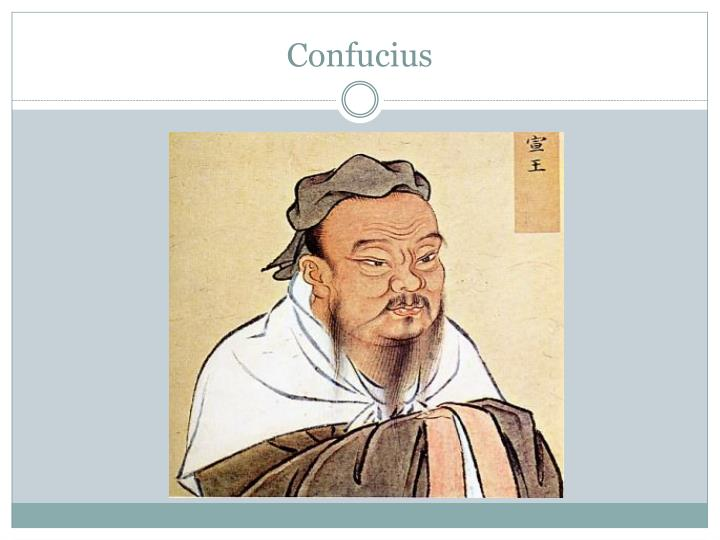 confucianism vs daoism This section is a guide to the ancient religious philosophy of taoism, including history, and spiritual practices, ethics and martial arts.