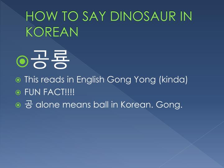 HOW TO SAY DINOSAUR IN KOREAN