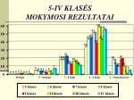 5 iv klas s mokymosi rezultatai