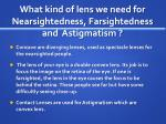 what kind of lens we need for nearsightedness farsightedness and astigmatism