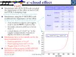 e cloud effect