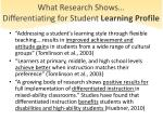 what research shows differentiating for student learning profile