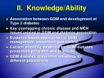 ii knowledge ability