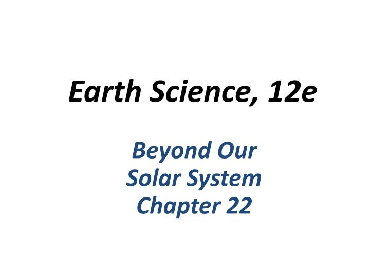 Earth science 12e