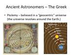 ancient astronomers the greek1