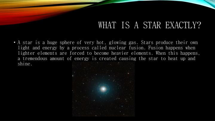 What is a star exactly?