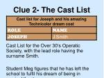 clue 2 the cast list