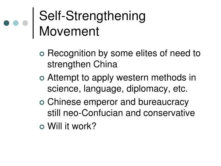 Self-Strengthening Movement