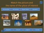 match the picture and the name of the place of interest