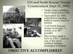 un and south korean troops counterattack sept 15 1950