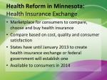 health reform in minnesota health insurance exchange