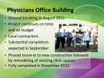physicians office building1