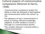 cultural aspects of communicative competence hetzroni harris 1996