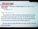 h qu logic1