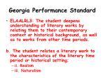 georgia performance standard1