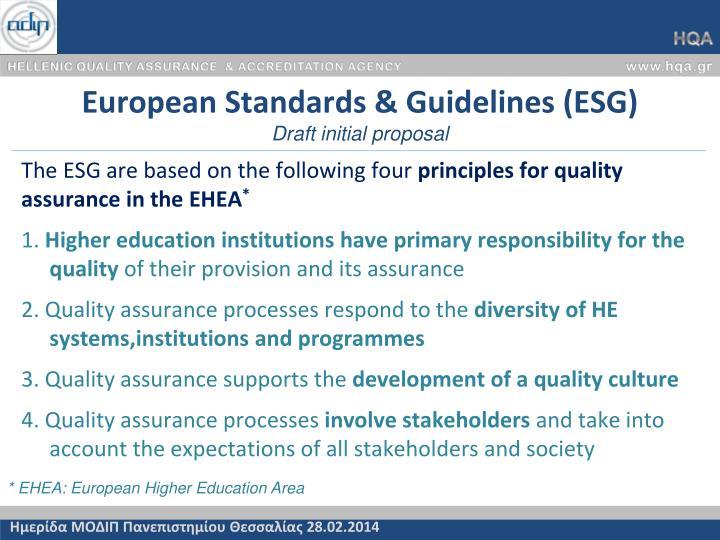 European Standards & Guidelines (ESG)