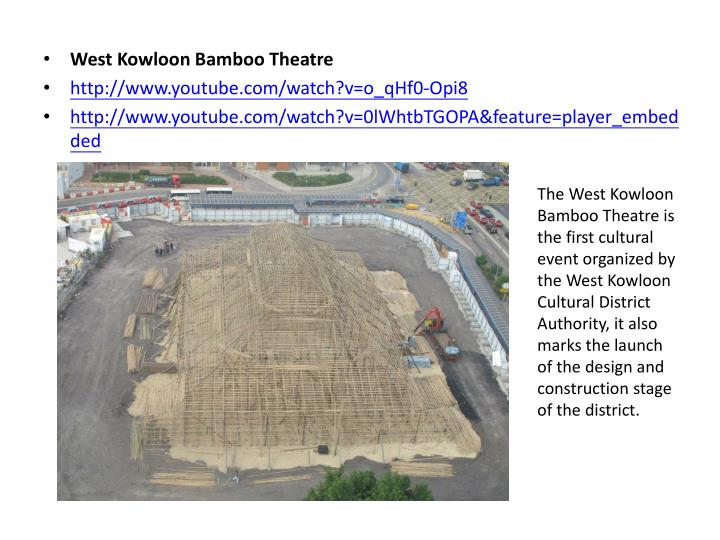 West Kowloon Bamboo Theatre