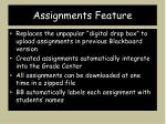 assignments feature