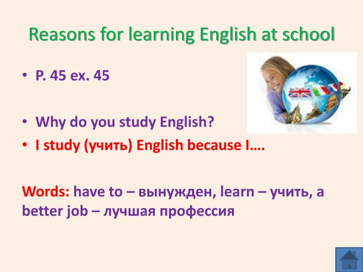 Reasons for learning English at school