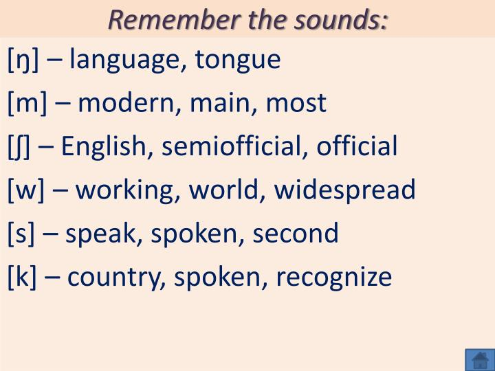 Remember the sounds: