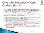 criteria for evaluation of core curricula part a