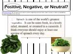 positive negative or neutral