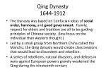 qing dynasty 1644 1912