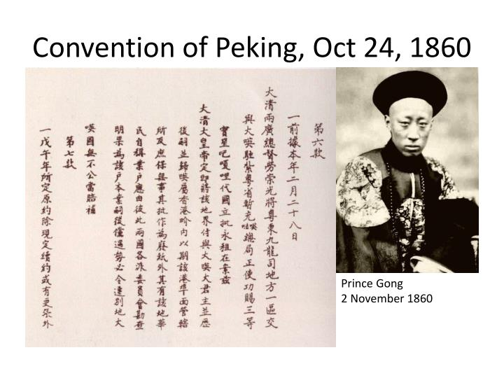 Convention of Peking, Oct 24, 1860