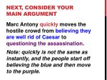 next consider your main argument