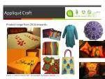 appliqu craft