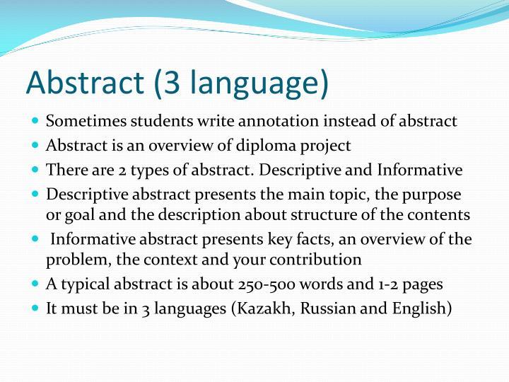 Abstract (3 language)