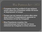 war powers act 1973