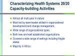 characterizing health systems 20 20 capacity building activities