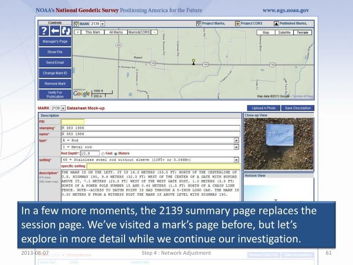 In a few more moments, the 2139 summary page replaces the session page. We've visited a mark's page before, but let's explore in more detail while we continue our investigation.